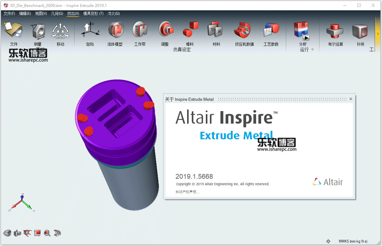 Altair Inspire Extrude Metal 2019.1破解版