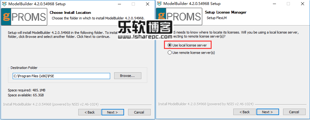 PSE gPROMS ModelBuilder v4.20安装
