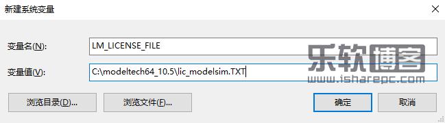 Mentor Graphics ModelSim SE 10.5破解