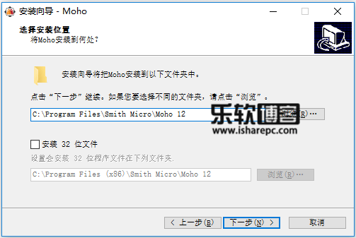 Moho Pro 12.5破解安装