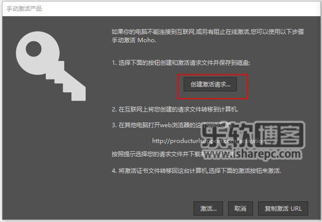 Moho Pro 12.5破解