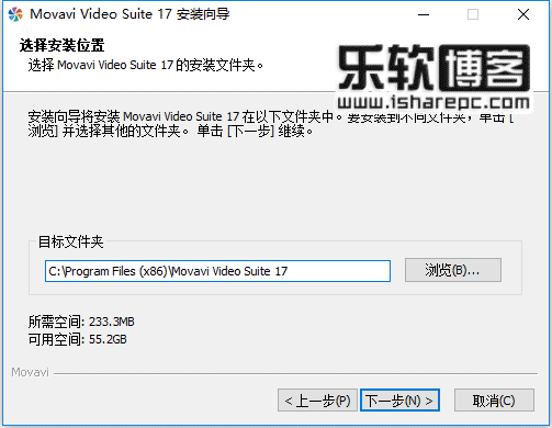 Movavi Video Suite 17.5.0安装