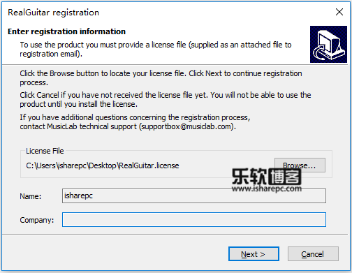 MusicLab RealGuitar 5激活