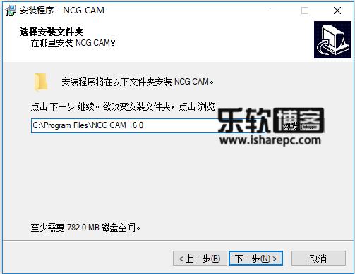NCG CAM 16.0.03破解版