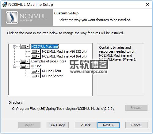 NCSIMUL Machine 9.2.9安装