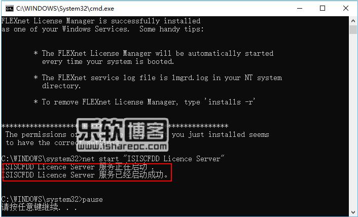NUMECA FINE Turbo 12.2破解