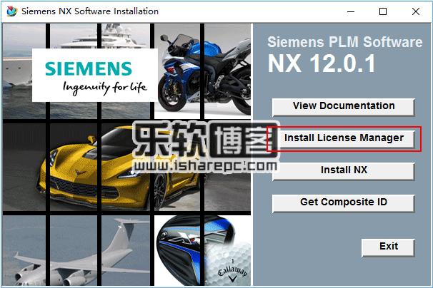 Siemens PLM NX 12.0.1安装