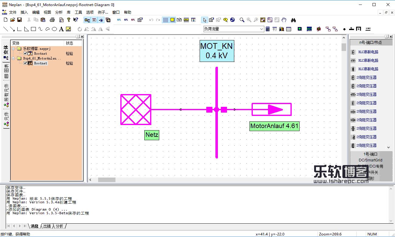 NEPLAN 5.5.5破解版