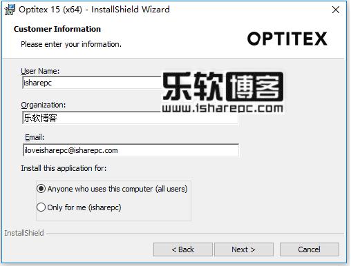 Optitex 15.3.444.0安装