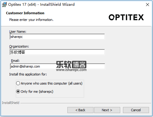 Optitex17.0.29.0