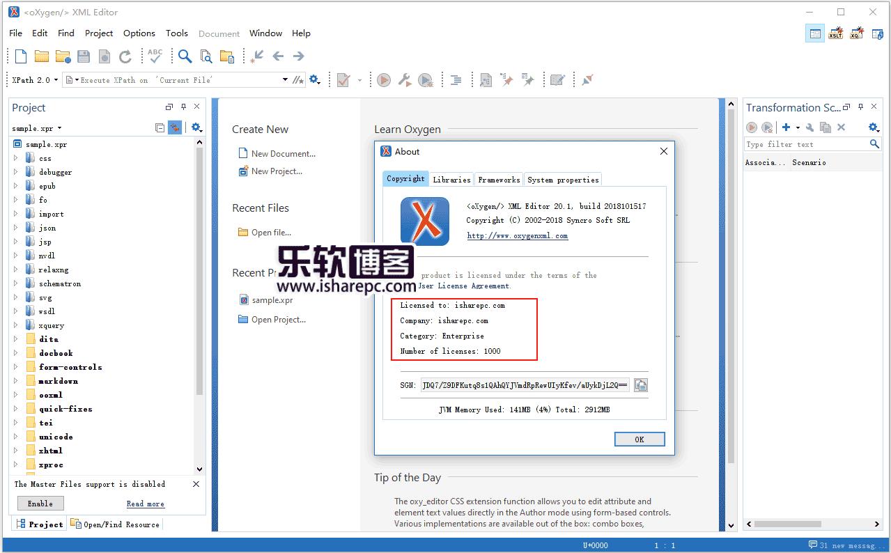 Oxygen XML Editor 20.1破解版