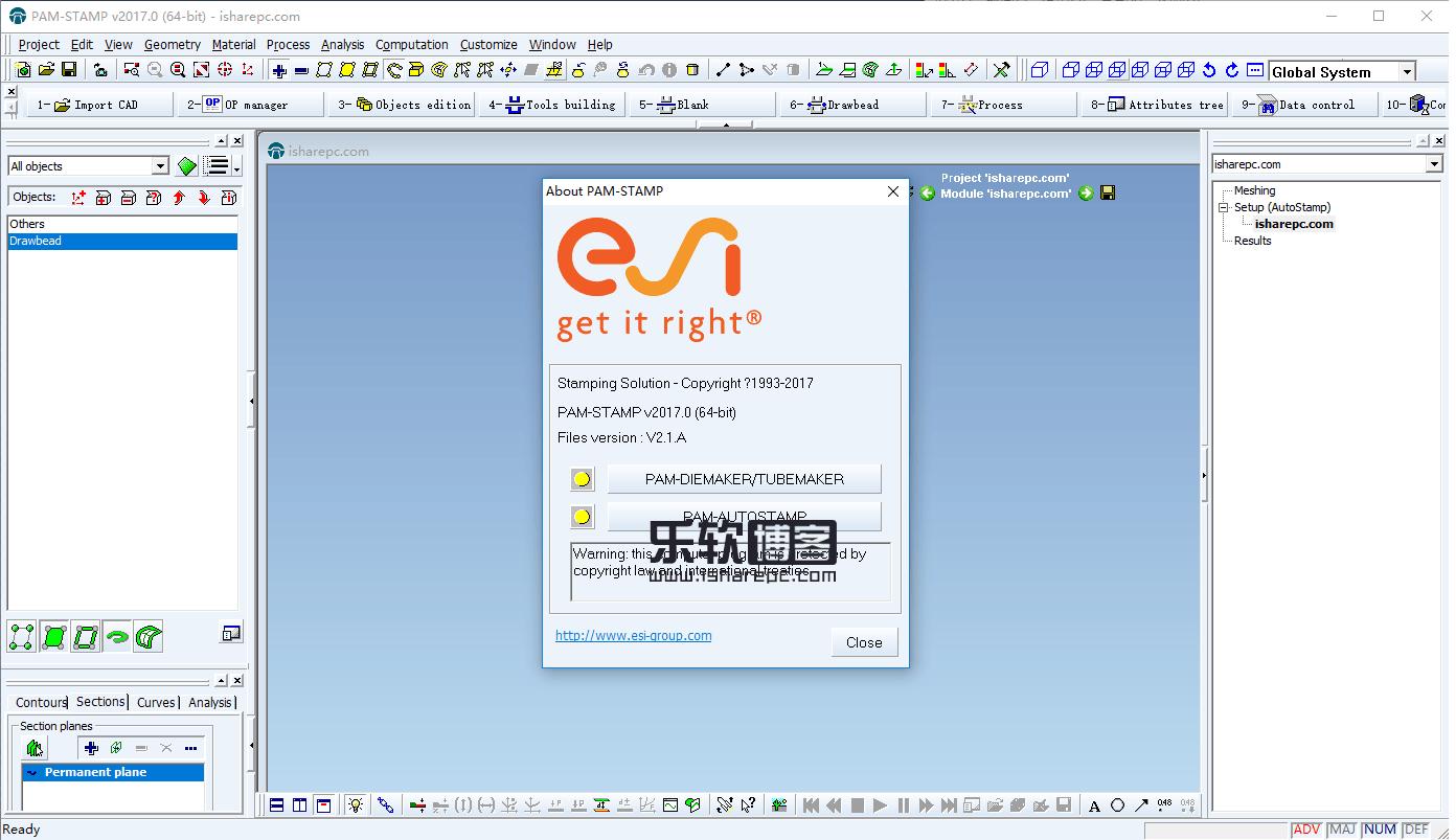 ESI PAM-STAMP 2017.0破解