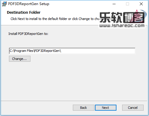 VTS PDF3D ReportGen v2.15.1安装