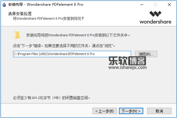 Wondershare PDFelement Professional 6.8.9安装