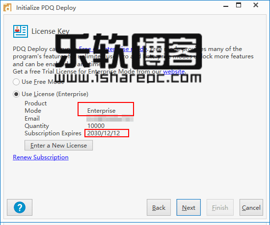 PDQ Deploy 16.1 Enterprise许可证