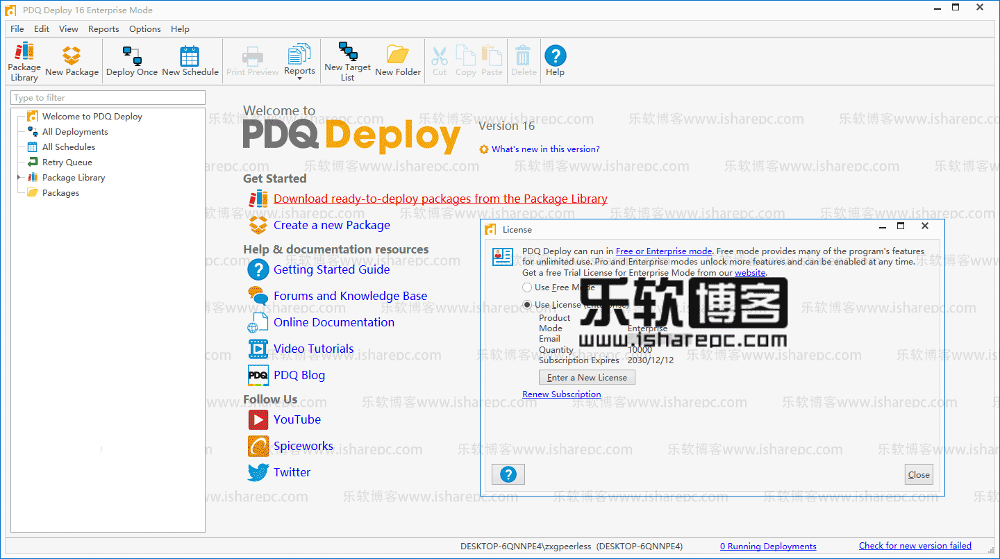 PDQ Deploy 16.1 Enterprise破解版