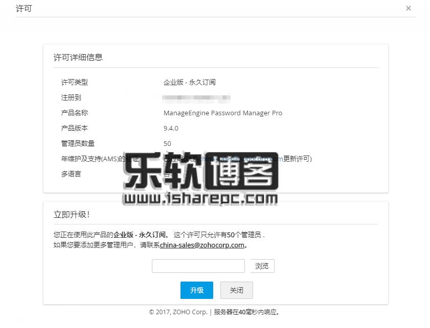 ManageEngine PasswordManager Pro 9.4