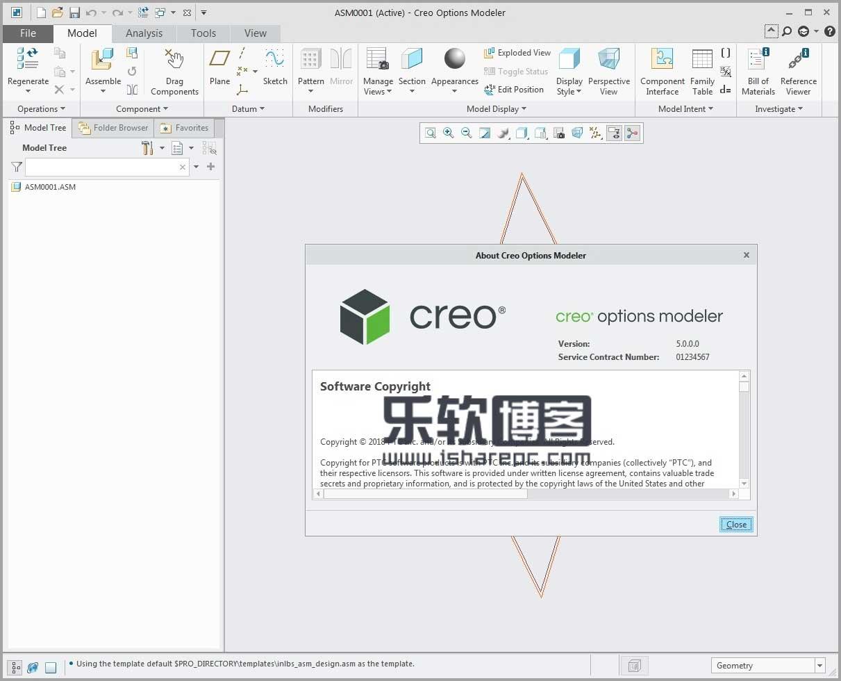 PTC Creo 5.0 破解版