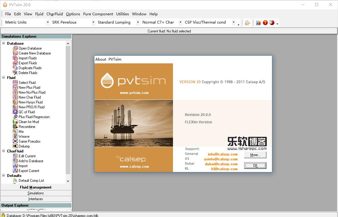 PVTsim 20破解版