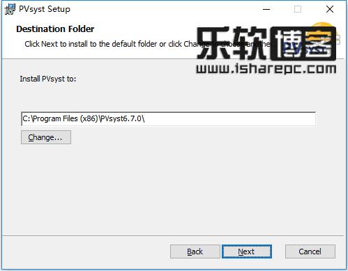 PVsyst 6.7安装
