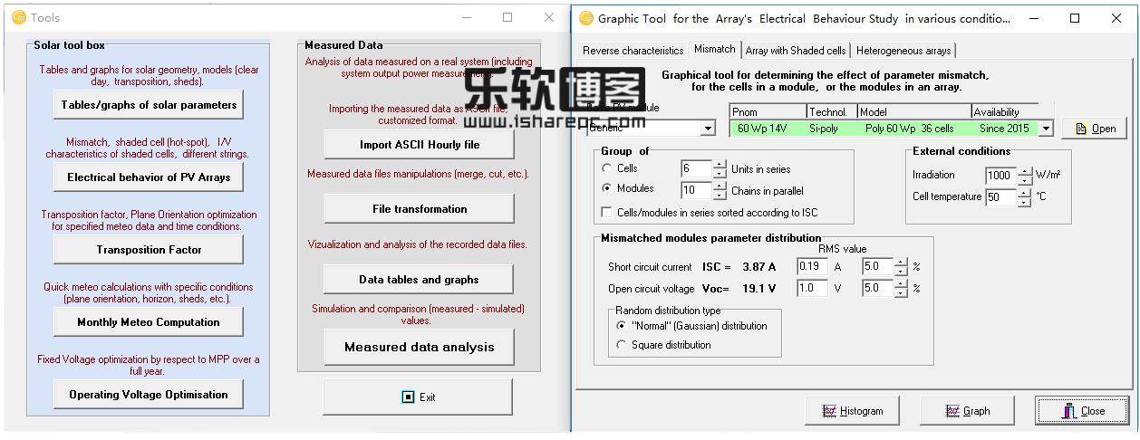PVsyst 6.7破解版