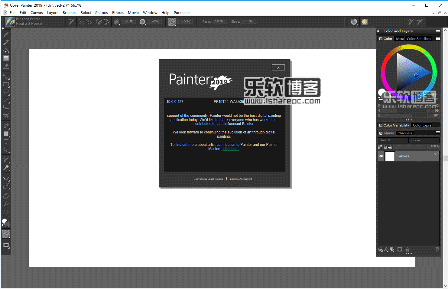 Corel Painter 2019破解版