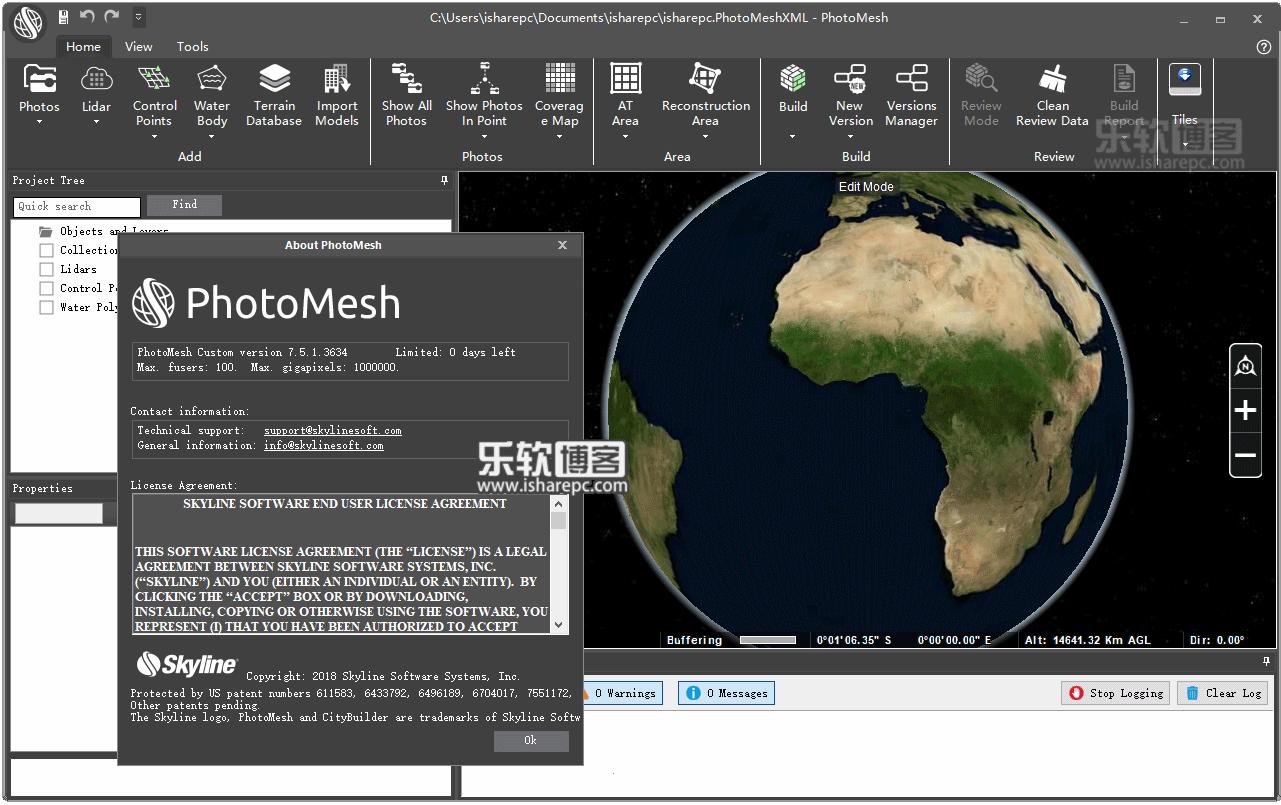 Skyline PhotoMesh 7.5.1破解版