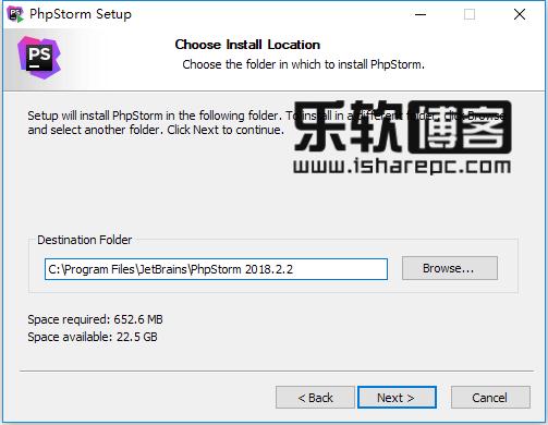 PhpStorm 2018.2.2破解版安装