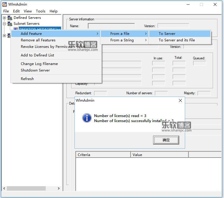 ESI PipelineStudio v4.2.1.0破解