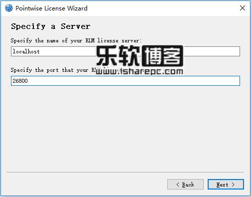 PointWise 18.1 R2许可激活