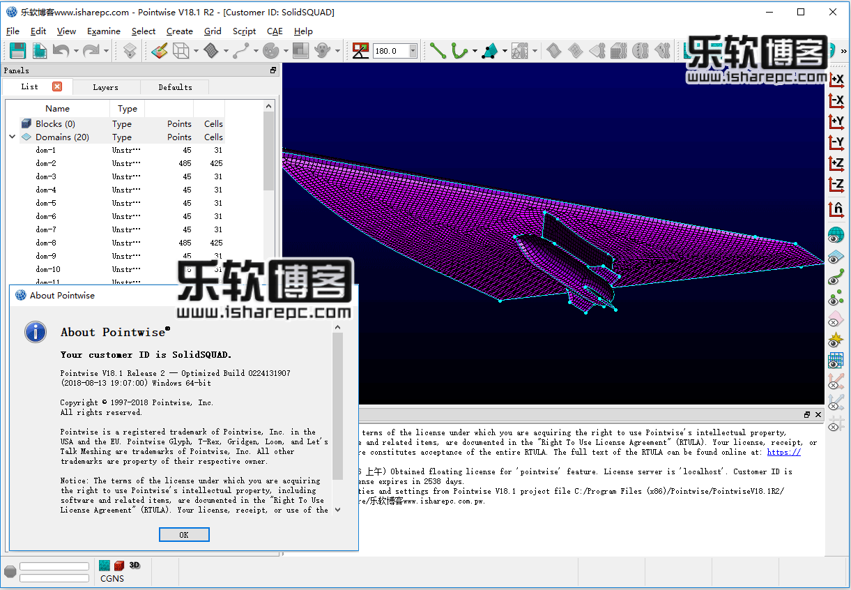 PointWise 18.1 R2破解版