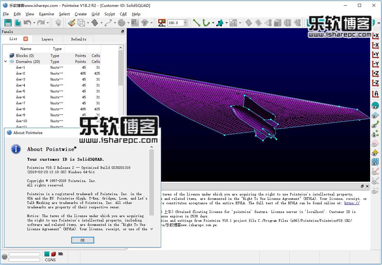 PointWise 18.2 R2破解版