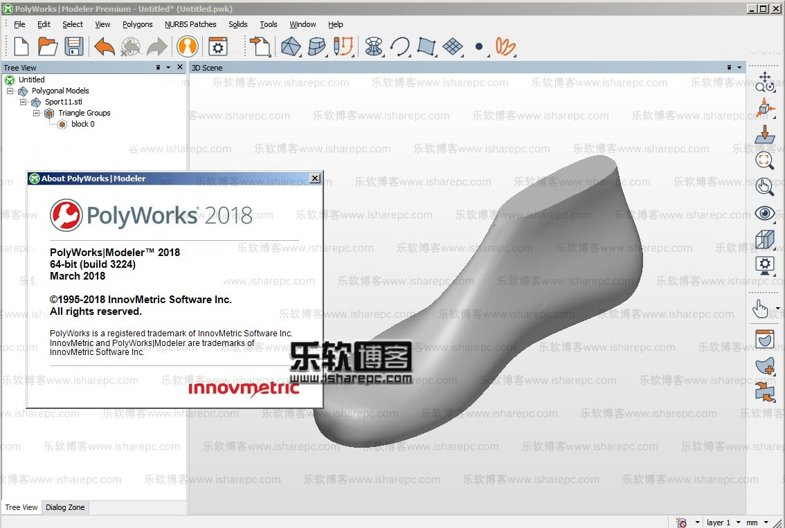 InnovMetric PolyWorks Metrology Suite 2018破解