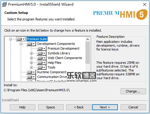 Premium HMI 5安装