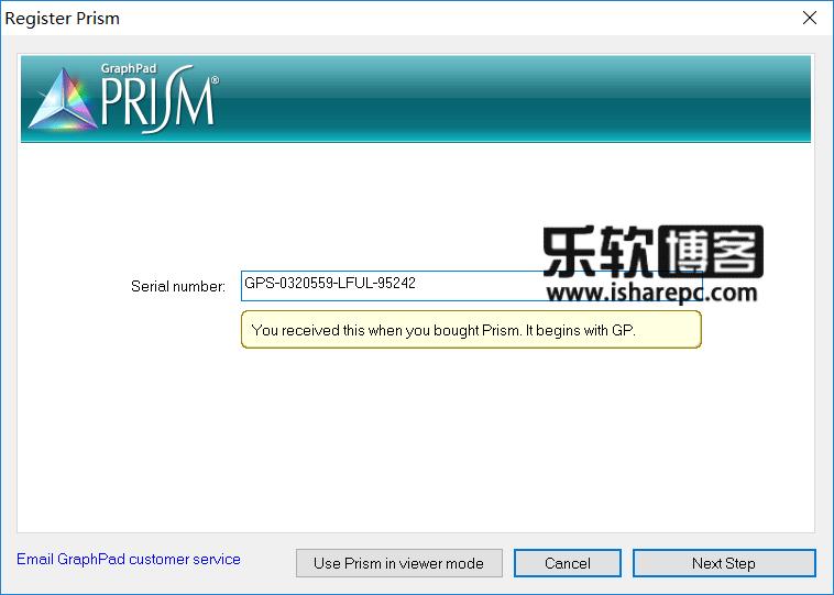 GraphPad Prism 7.05破解序列号
