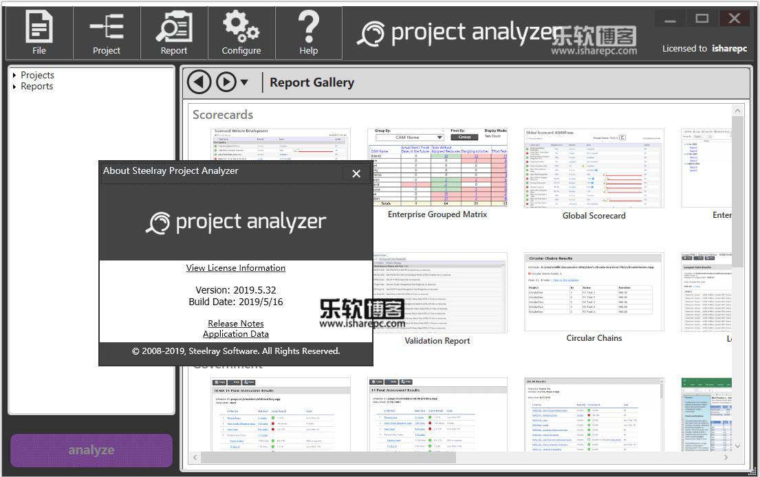 Steelray Project Analyzer 2019.5.32破解版