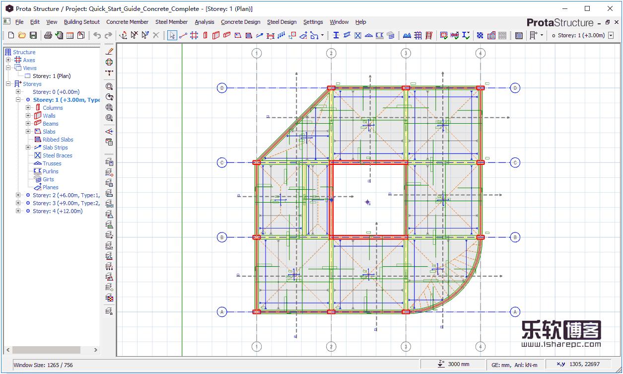 ProtaStructure Suite破解版Crack
