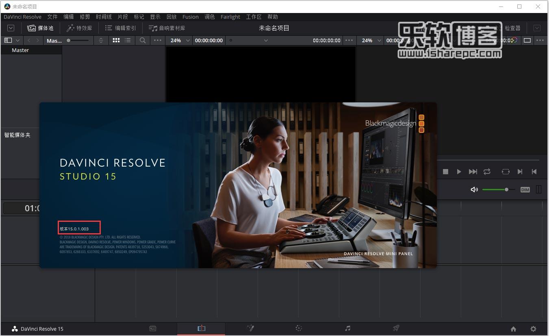 DaVinci Resolve Studio15.0.1.3中文破解版