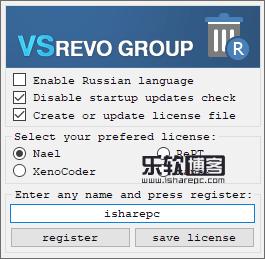 Revo Uninstaller Pro 3.2注册机