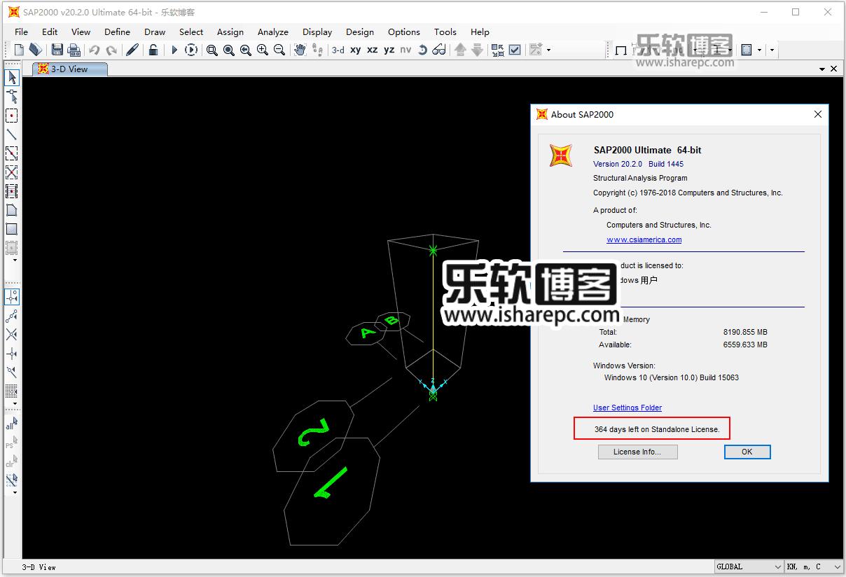 CSI SAP2000 v20.2.0破解版