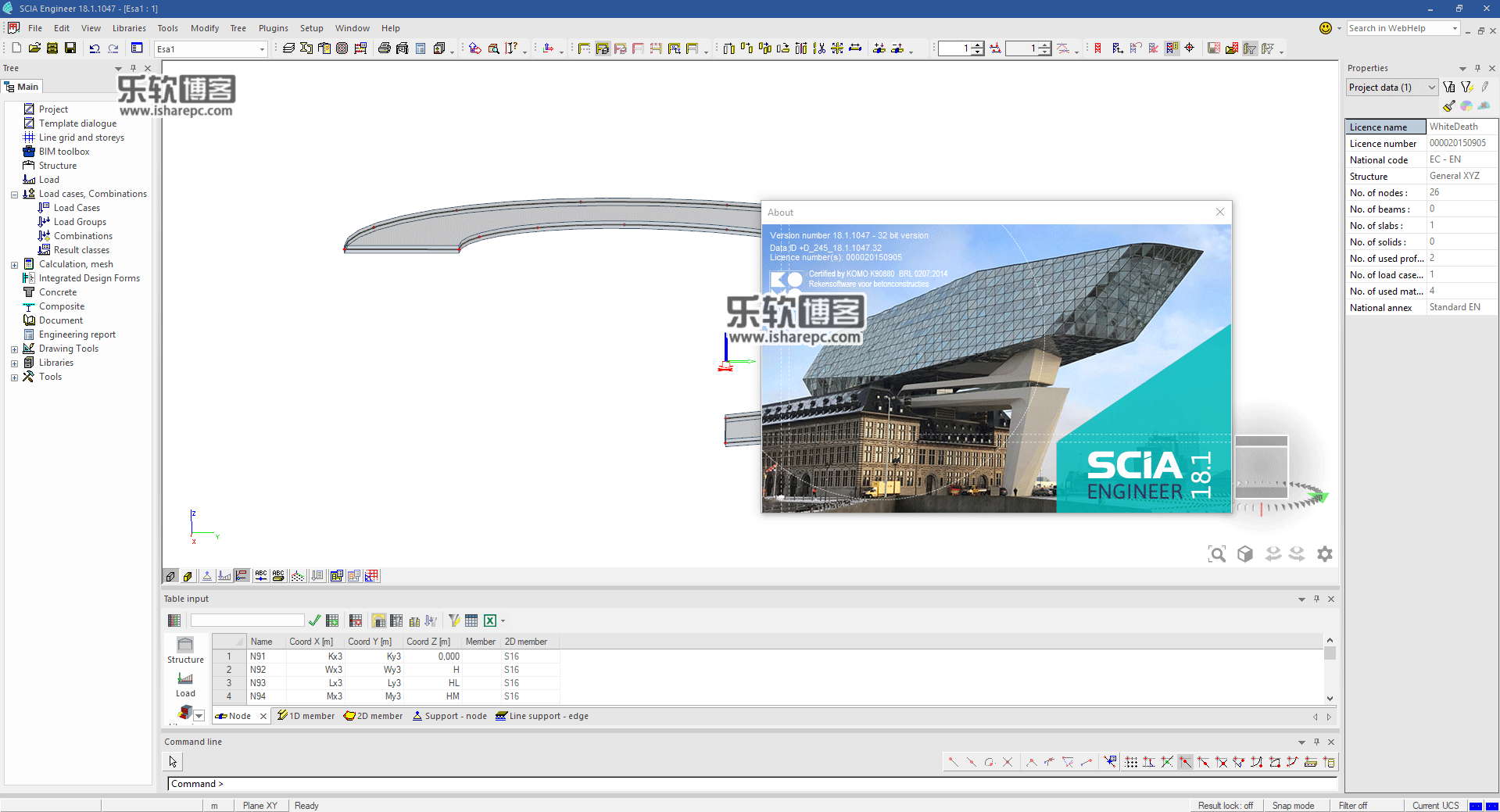 Nemetschek SCIA Engineer 2018 v18.1.1047破解版