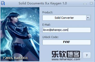 Solid Converter PDF 9.2注册机