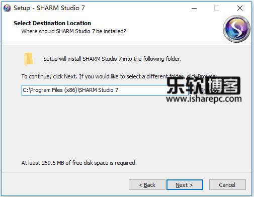 SHARM Studio 7.9安装破解