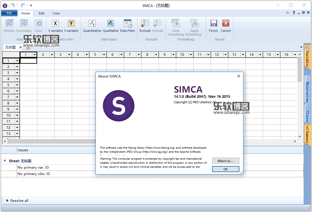 Umetrics SIMCA 14.1破解版