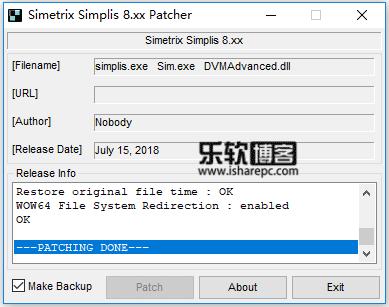 SIMetrix 8.20a
