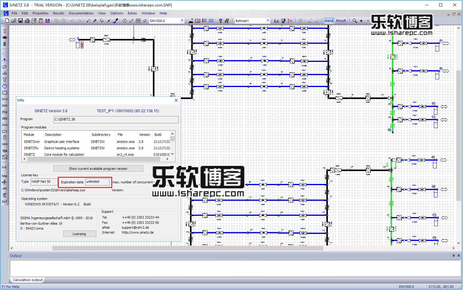 SINETZ 2016 v3.8破解版