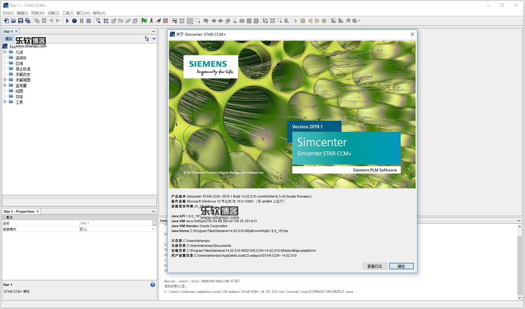 Siemens Star CCM+ 14.02.010-R8中文破解版