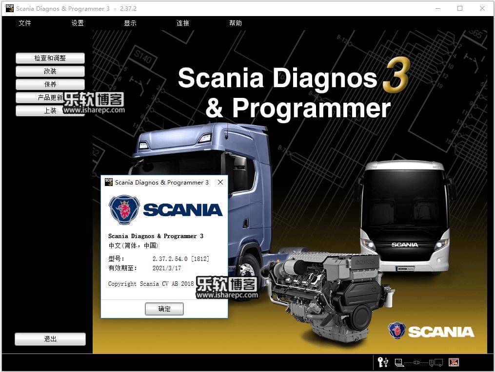 Scania SDP3 2.37.2