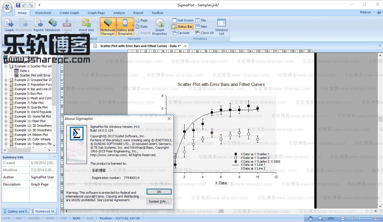 SigmaPlot14.0破解版
