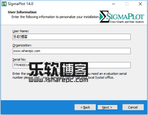 SigmaPlot14.0安装